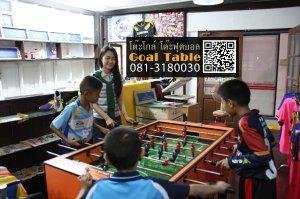 goaltable_โต๊ะฟุตบอล-โต๊ะโกล poolthailand โต๊ะพูล