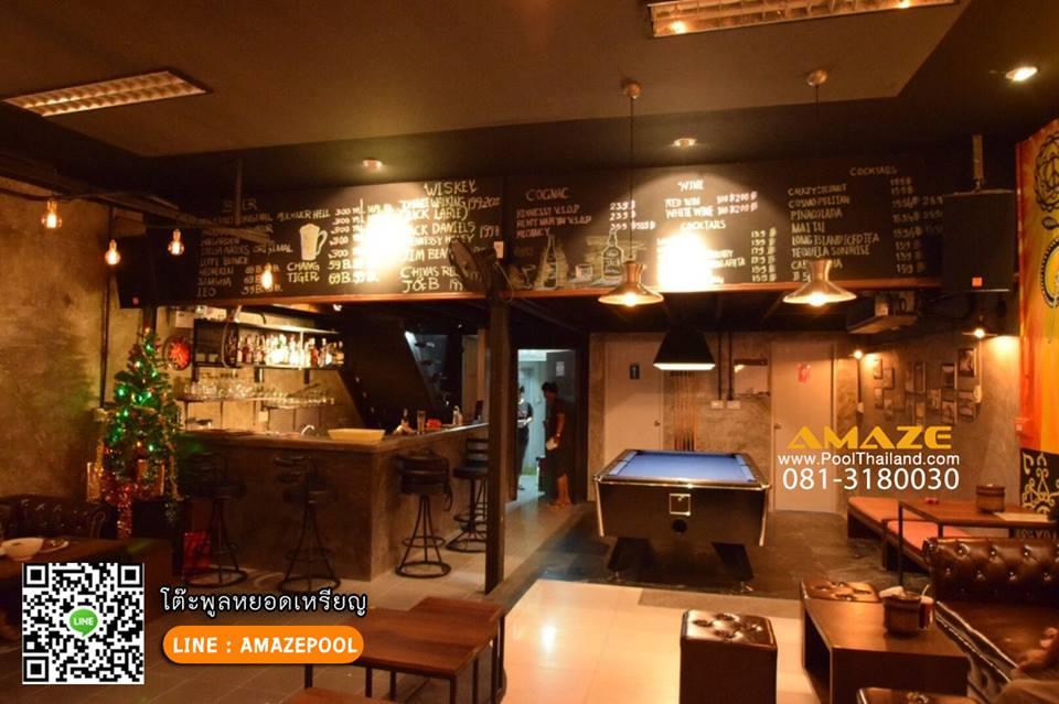 สถานีกระบี่-โต๊ะพูล poolthailand_amazepool_pooltable
