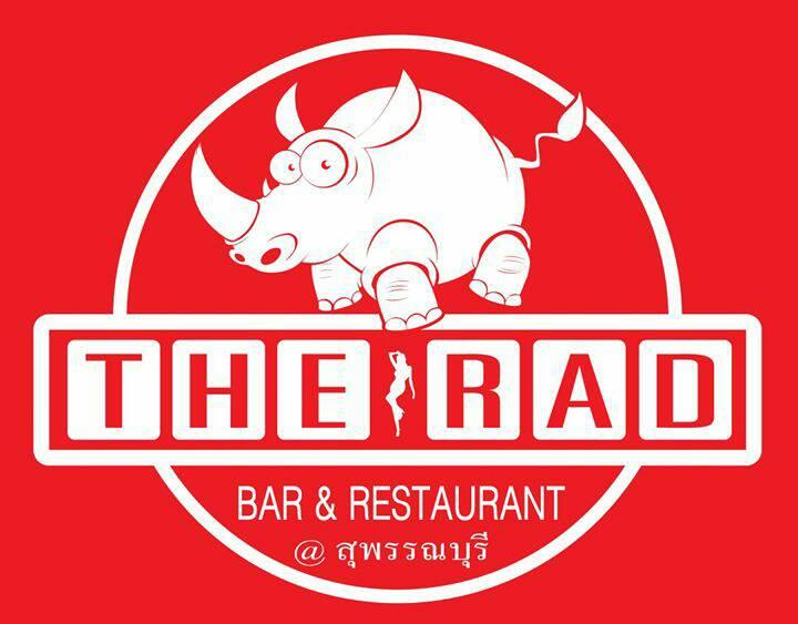 The RAD สุพรรณบุรี