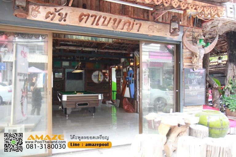 ติดตั้งโต๊ะพูล ร้านอาหาร ตาเบบูญ่า รามคำแหง24