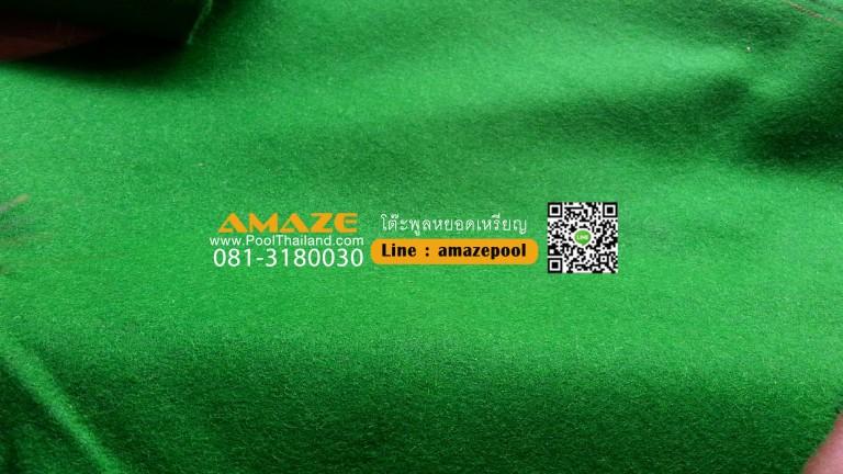 ผ้าพูลสีเขียวสนุ๊กเกอร์ www.poolthailand.com เรามีบริการเปลี่ยนผ้าพูลด้วยนะค้า