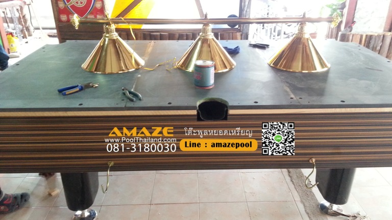 เตรียมความพร้อมของโต๊ะพูล และติดตั้งโคมไฟ (โคมไฟสวยมาก สีทองวิ๊ง)