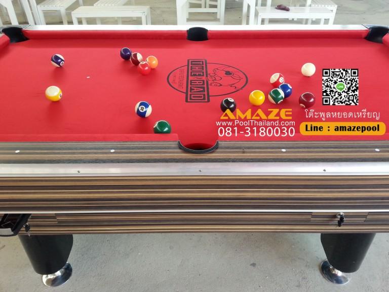 สกรีนโลโก้บนผ้าพูล สกรีนโต๊ะพูล 081-3180030