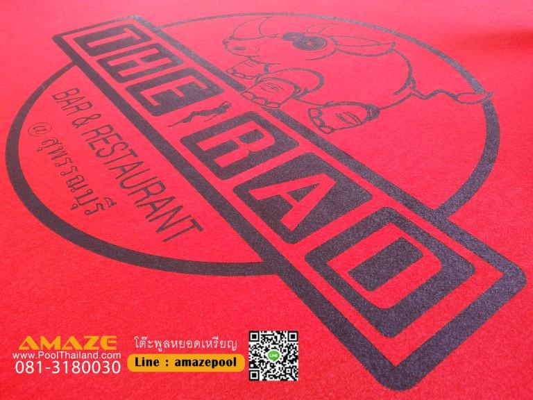 สกรีนโลโก้บนผ้าพูล สกรีนโต๊ะพูล www.poolthailand.com