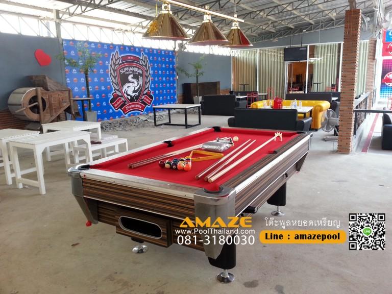 โต๊ะพูลหยอดเหรียญ-poolthailand_pluto-amazepool_TheRad Bar สุพรรณบุรี