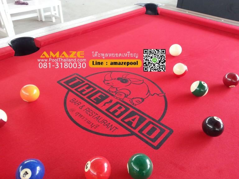 สกรีนโต๊ะพูล-poolthailand_pluto-โลโก้บนโต๊ะพูล_TheRad Bar สุพรรณบุรี