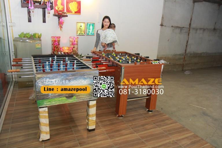 โต๊ะโกล์ โตีะฟุตบอล ราคาถูก 081-3180030 Line : amazepool