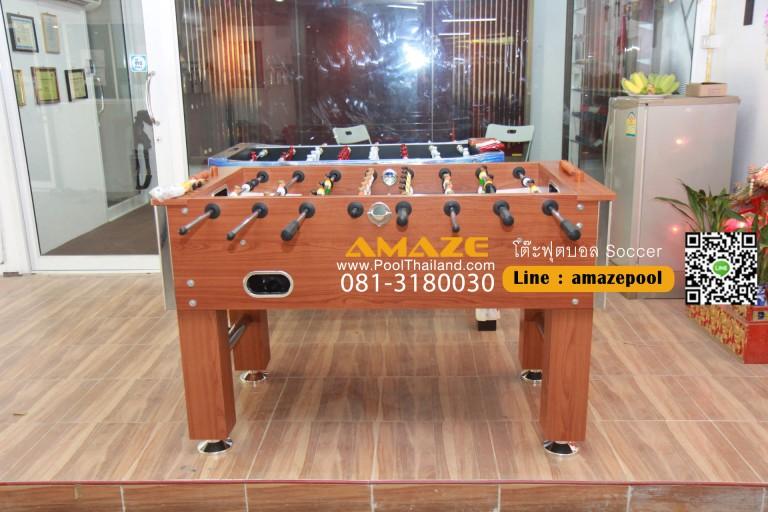 โต๊ะโกล์สวยๆ ขนาดมาตรฐาน จัดส่งทั่วประเทศ 081-3180030