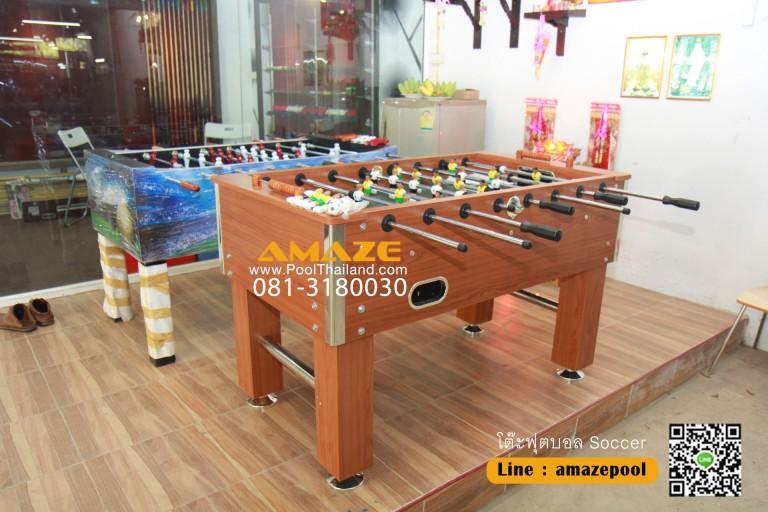 โต๊ะโกล์ โต๊ะฟุตบอล โต๊ะบอลแบบมือหมุน GoalTAble !!