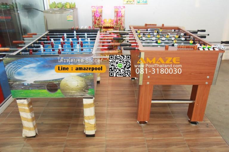 โต๊ะโกล์ ราคาถูก โต๊ะฟุตบอล พร้อมอุปกรณ์ครบชุด 081-3180030