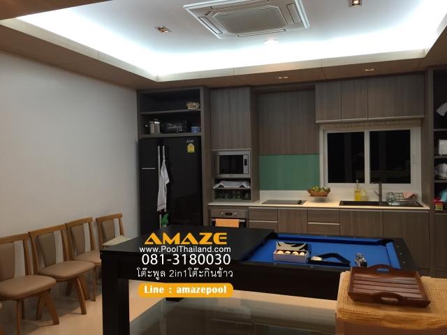โต๊ะพูลโต๊ะกินข้าว DiningPool พร้อมฝาปิด เฟอร์นิเจอร์แต่งบ้านขั้นเทพ www.poolthailand.com 081-3180030
