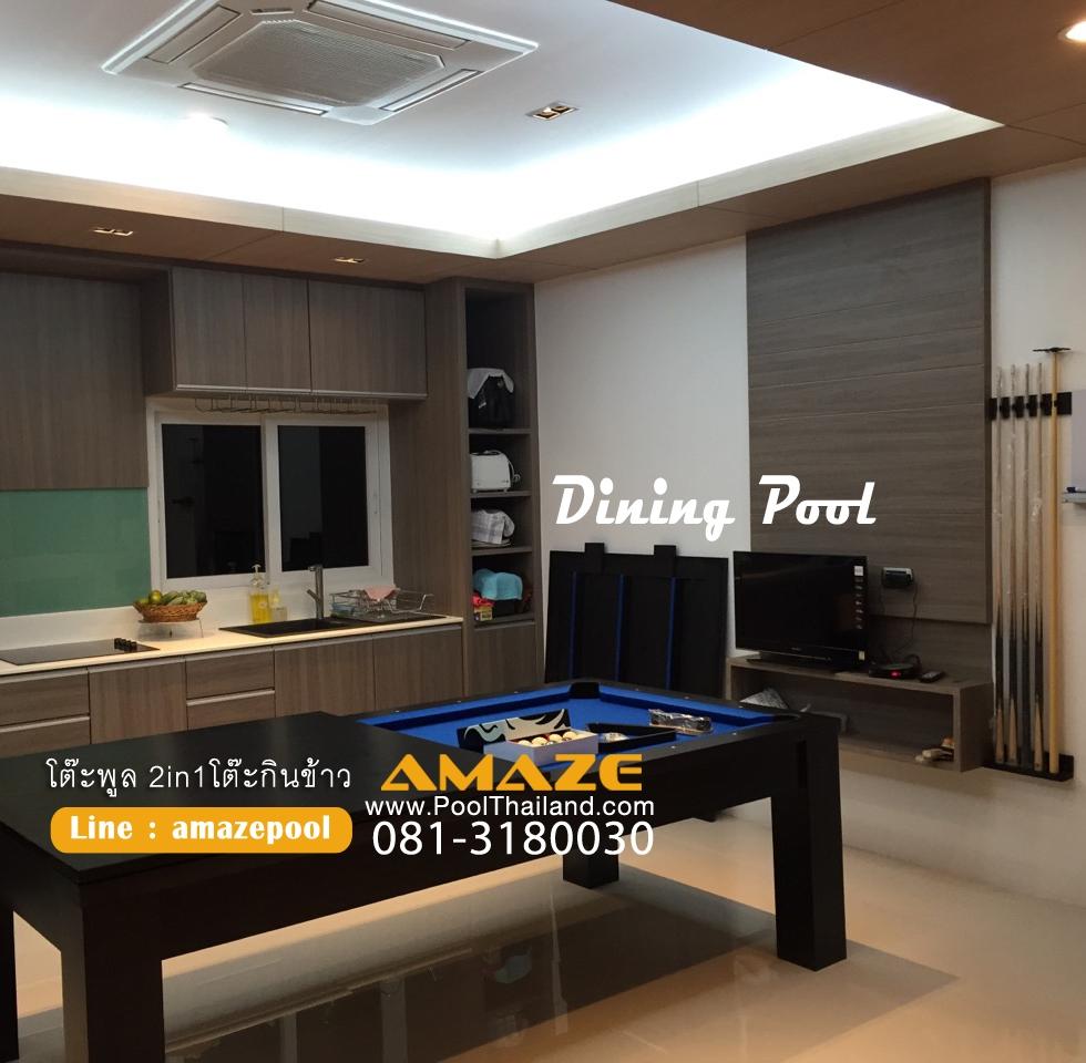 โต๊ะพูลโต๊ะกินข้าว DiningPool 081-3180030 Line : amazepool โต๊ะพูล ของแต่งบ้าน แต่งร้าน
