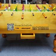 โต๊ะบอล poolthailand โต๊ะโกล์ไม้จริง Goaltable