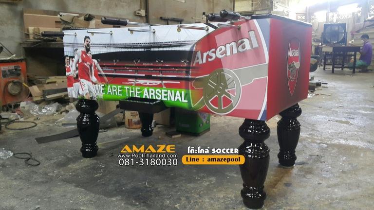 โต๊ะโกลด์-โต๊ะบอลPoolthailand-goaltable4